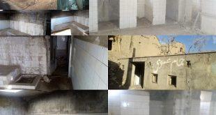 حمام عمومی خانیک