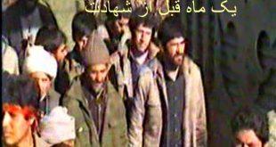شهید محمدحسین صفری یک ماه قبل از شهادت