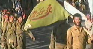 اعزام سپاه محمد (ص) به جبهه ها از فردوس ۱۳۶۶